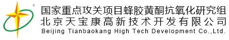 Tian Bao Kang 天宝康