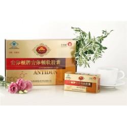 Tian Bao Kang Gold Award...